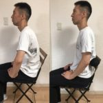 簡単にできるデスクワークの肩こり・腰痛対策 椅子編
